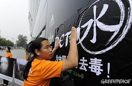 Greenpeace contra Nike y Adidas