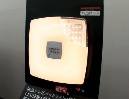 Sharp presenta las mejores lámparas LED de techo del mundo