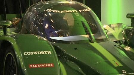 Automóviles deportivos podrían usar cuerpos de fibra de carbono como baterías