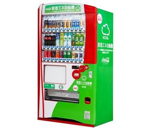 Nuevas máquinas expendedoras que solamente enfrían en la noche