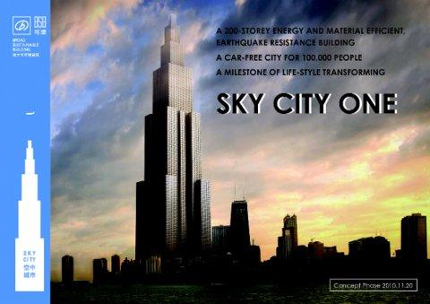 Sky City el edificio más alto del mundo sería construido en 90 días