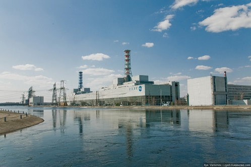 Centrales Nucleares en Rusia