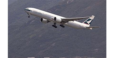 Aeropuerto Internacional de Hong Kong baja sus emisiones de carbono en un 10 por ciento