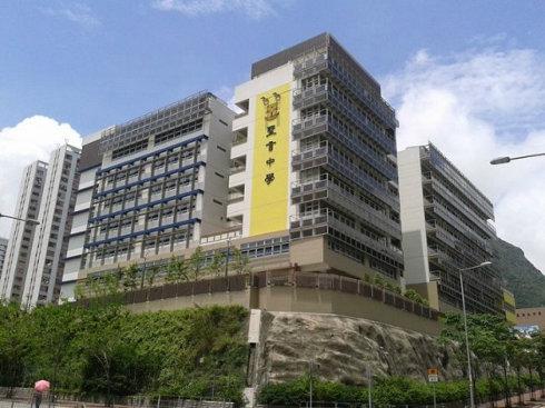 Un colegio de Hong Kong es considerado el más ecológico del mundo