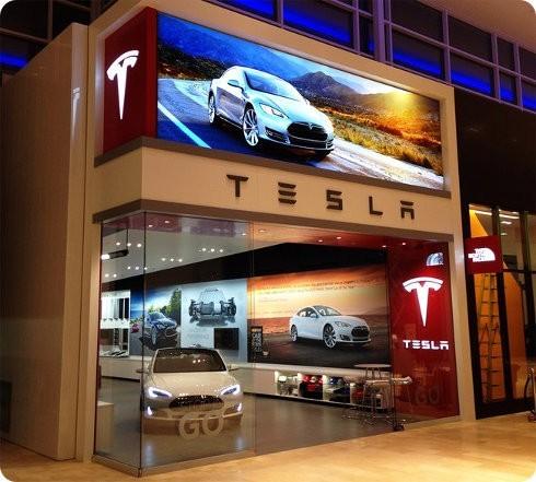 La Casa Blanca no se muestra a favor de Tesla
