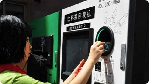 En Beijing puede usar una botella plástica para pagar tu viaje en metro