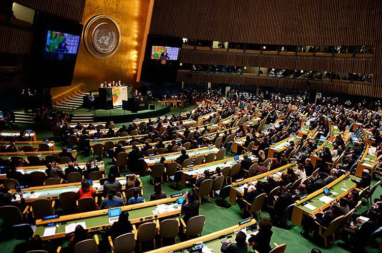 Conferencia de ONU para el Cambio Climático